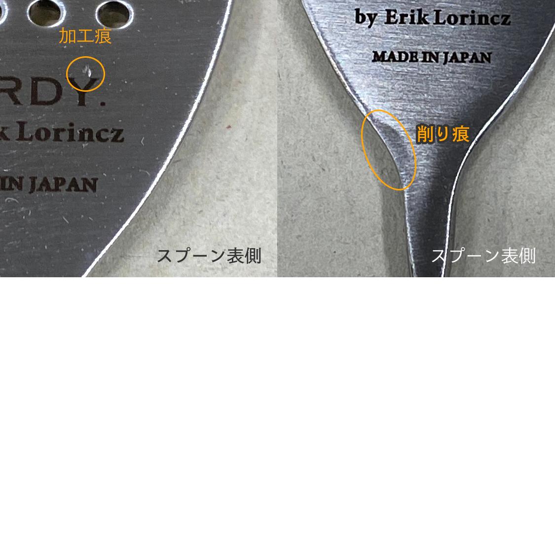 【BIRDY. アウトレットセール】BS400 バースプーン 400mm 左利き用 B品