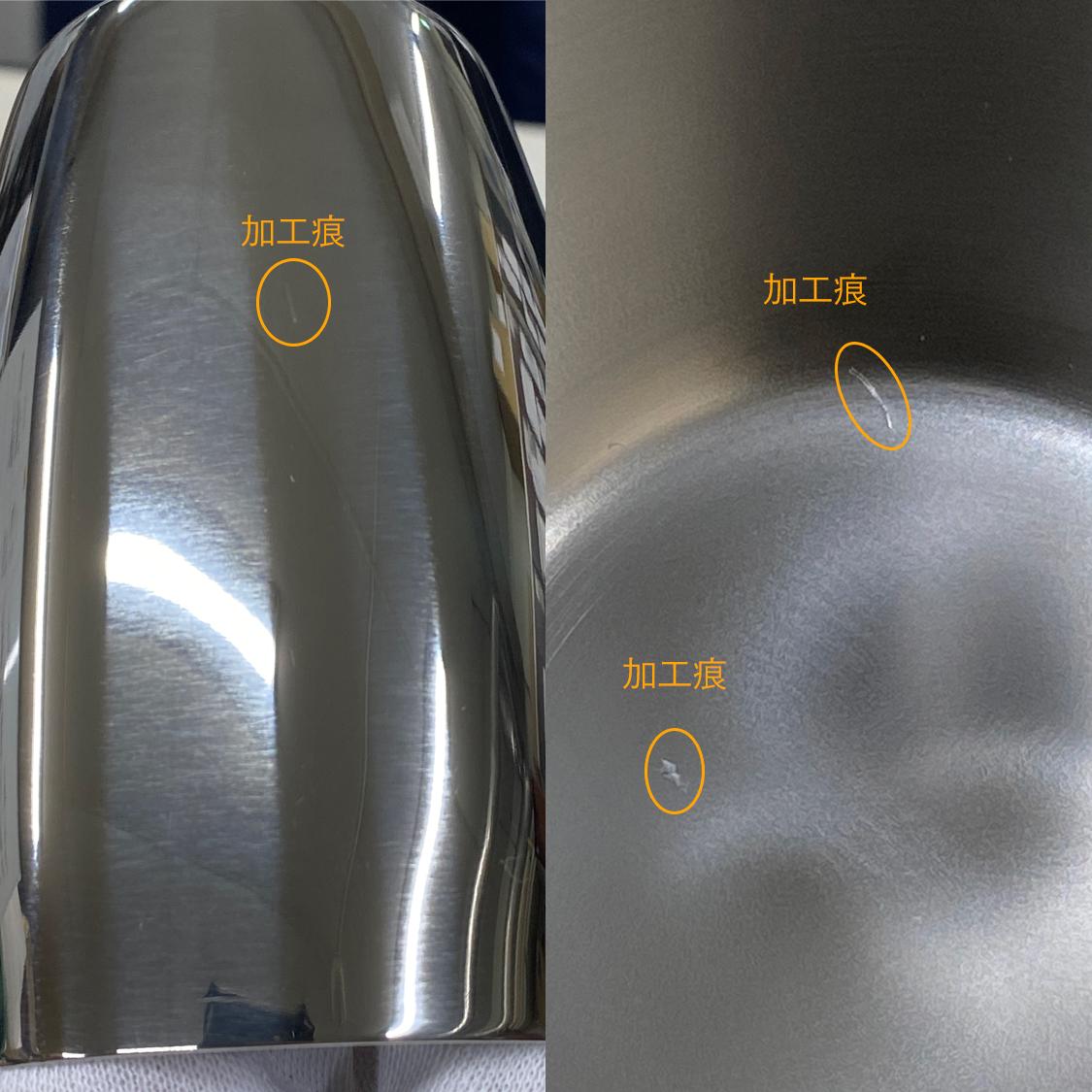 【BIRDY. アウトレットセール】CS350 カクテルシェーカー 350ml B品