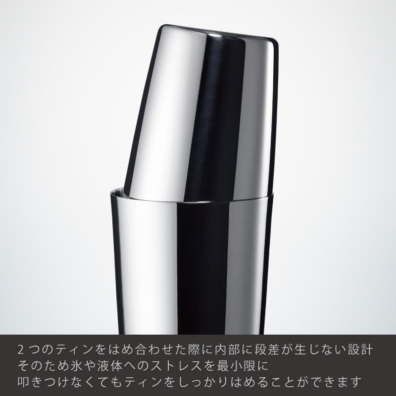 DS80/50 ダブルティンシェーカー 800/500ml