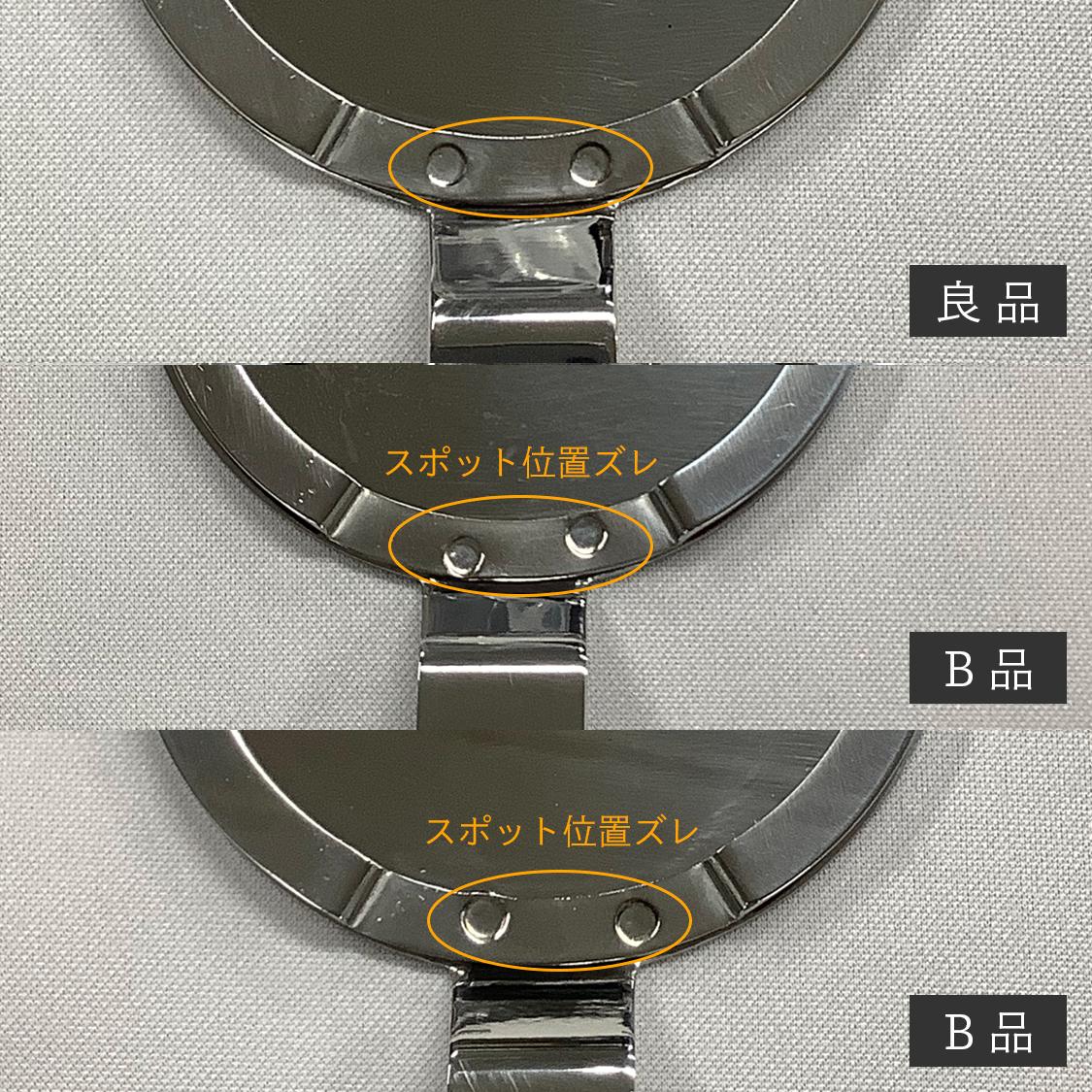 【BIRDY. アウトレットセール】KS76 クウェイントストレーナー B品