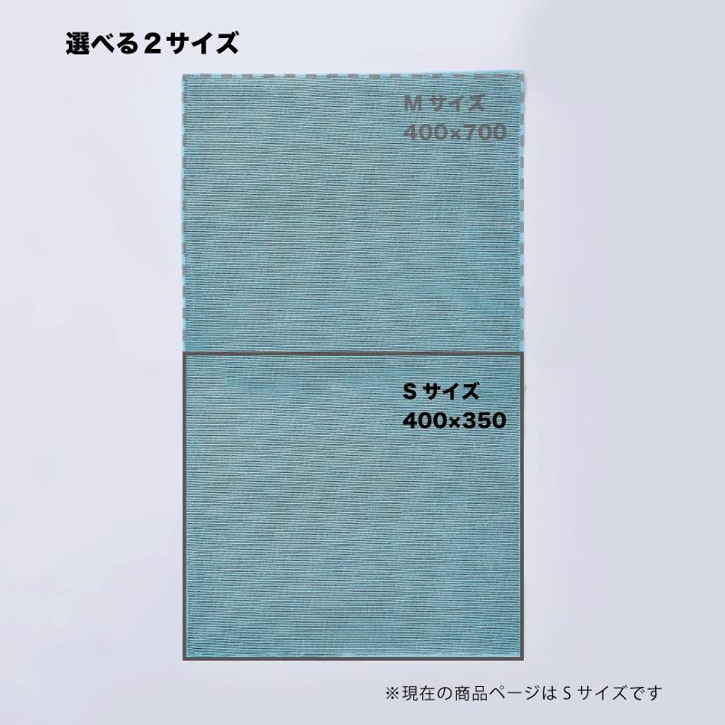 キッチンタオル Sサイズ(40 x 35cm) ターコイズブルー