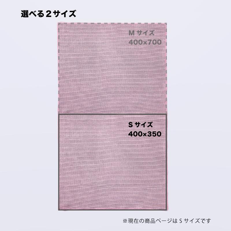 キッチンタオル Sサイズ(40 x 35cm) ピンク