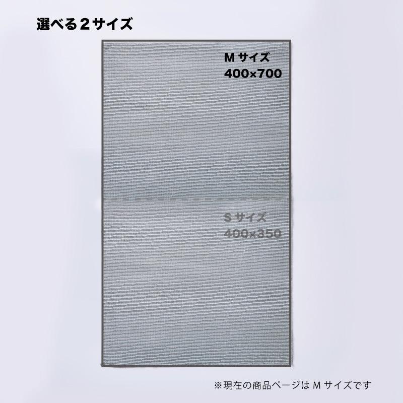 キッチンタオル Mサイズ(40 x 70cm) マットグレー