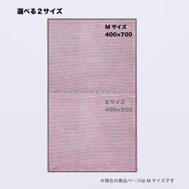 キッチンタオル Mサイズ(40 x 70cm) ピンク