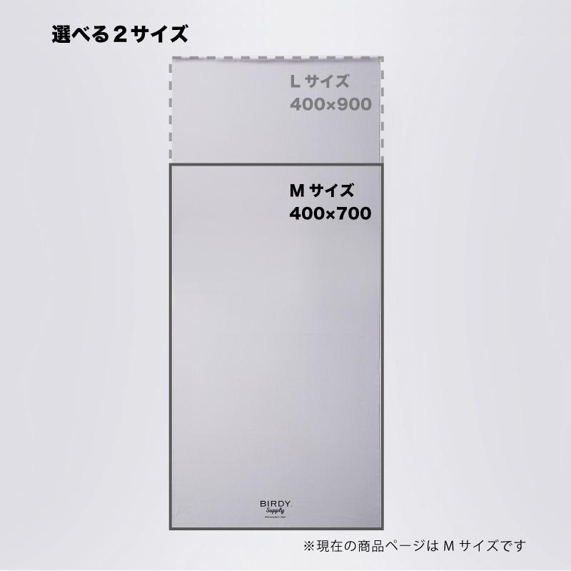 グラスタオル Mサイズ(40 x 70cm) クールグレー