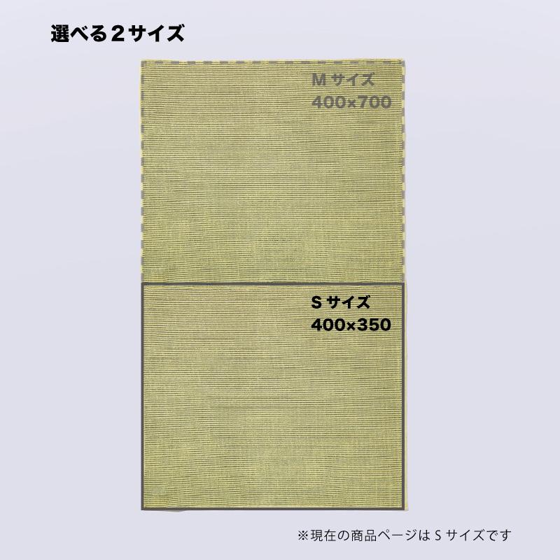 キッチンタオル Sサイズ(40 x 35cm) イエロー