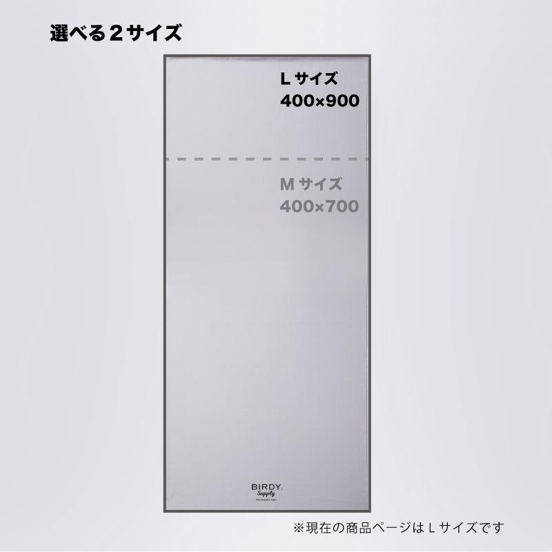 グラスタオル Lサイズ(40 x 90cm) クールグレー