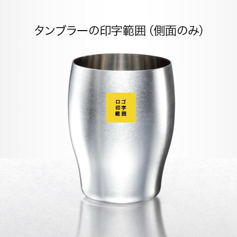 オリジナルロゴ・マーク刻印サービス