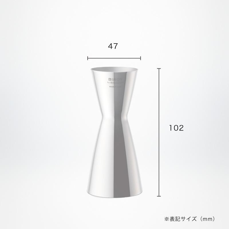 MC30/60 メジャーカップ(有料刻印サービス付き)