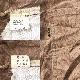 Levi's リーバイス コーデュロイパンツ 517 ベロアパンツ 送料無料 W33/薄茶系 アメリカ直輸入 コールテン コーズ コード ブランド ビンテージ 42タロン TALON USA 古着卸 業販