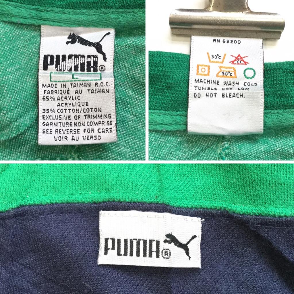 80年代 puma 切り返しスウェット トレーナー 送料無料 メンズ L/緑x白x紺 アメリカ直輸入 USA アメカジ スポーツ プーマ 目無し ビンテージ 古着卸 業販 美品