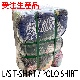 【受注生産】【長袖Tシャツ / 長袖ポロシャツ】 S - M - L - XL 100lbs=45.3kg アメリカ古着 ベール 送料無料 まとめ売り 福袋 業販 古着卸 アメカジ USA輸入 ブランド 大きいサイズ オーバーサイズ セット アソート リメイク素材 ロンT ラガーシャツ