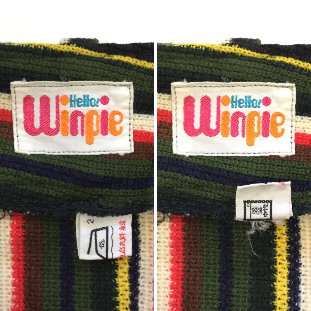 昭和レトロ キッズ ベルボトム ニットパンツ 送料無料 W60/マルチカラー ストライプ ヒッピー ローライズ ヒップハング Hello!Winpie