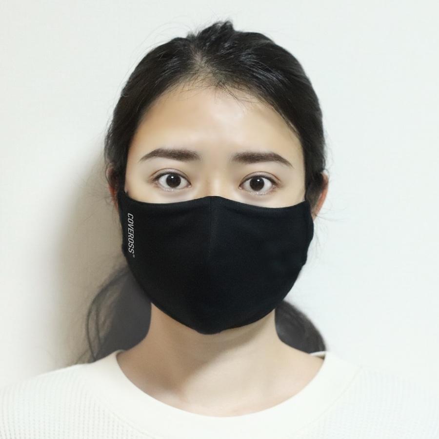 繰り返し洗って使えるエコマスク (ブラック)