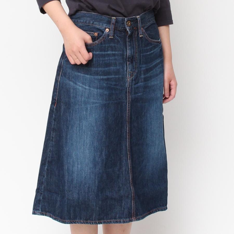 LOマルシェスカート