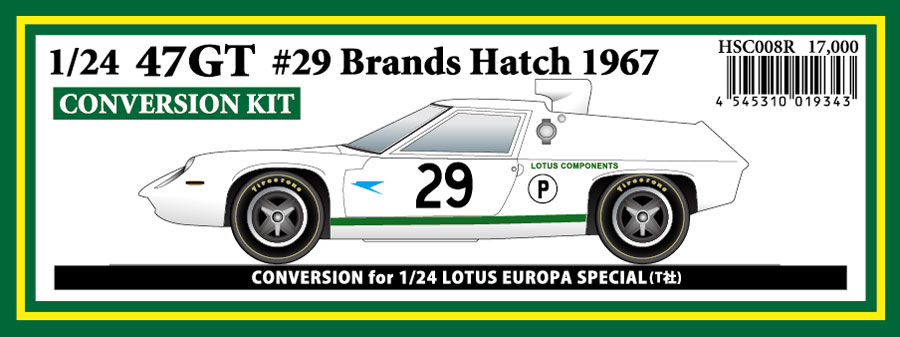 1/24 Type 47GT #44 LM 1967<br>for TAMIYA<br>HSC【Conversion Kit】