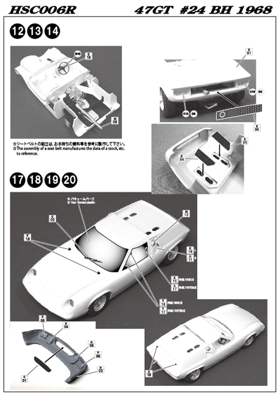 1/24 Type 47GT #24 BH 1968<br>for TAMIYA<br>HSC【Conversion Kit】