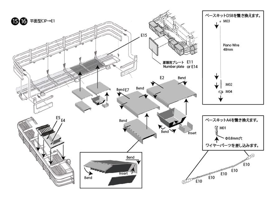 1/35 U.S.M1A1 ABRAMS -GULF WAR 1991- Detail Up Parts set<br>FOX MODELS