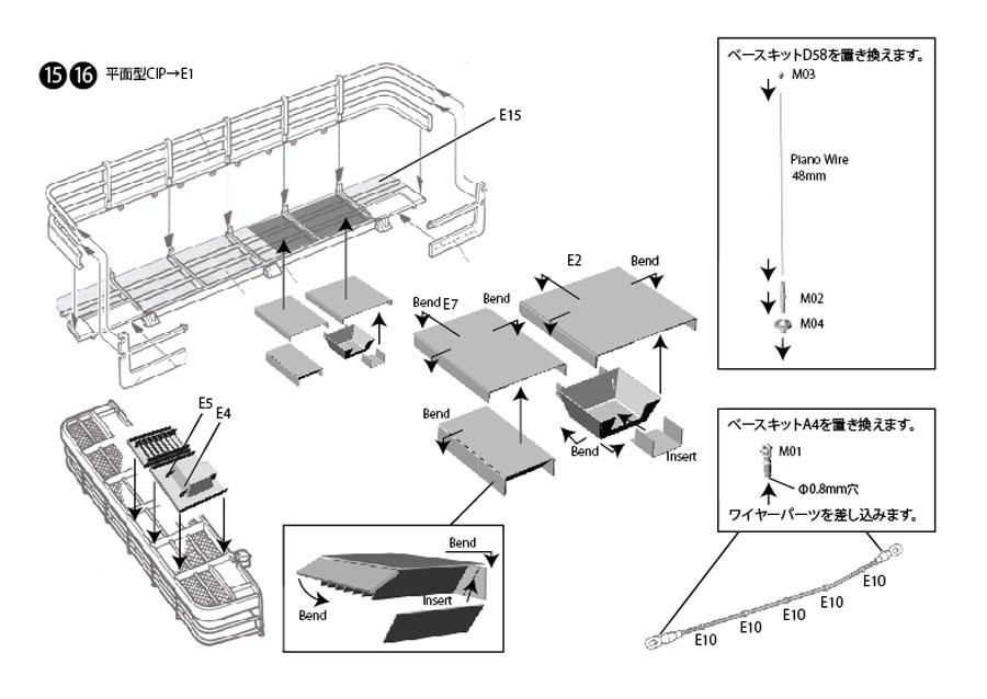 1/35 M1A2 SEP ABRAMS TUSK I / TUSK II  U.S. ARMY Detail Up Parts set<br>FOX MODELS