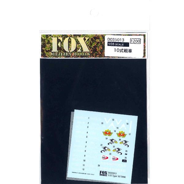 1/35 Type 10 TANK decal <br>FOX MODELS