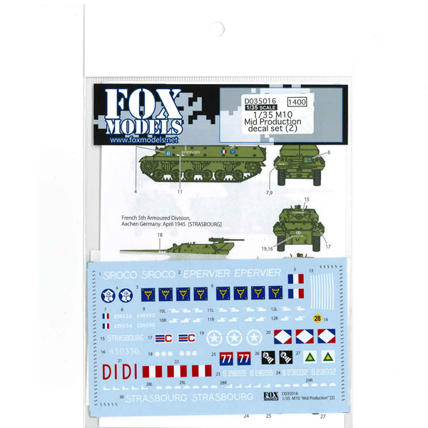 1/35 M10 Mid Production decal set (2)<br>FOX MODELS
