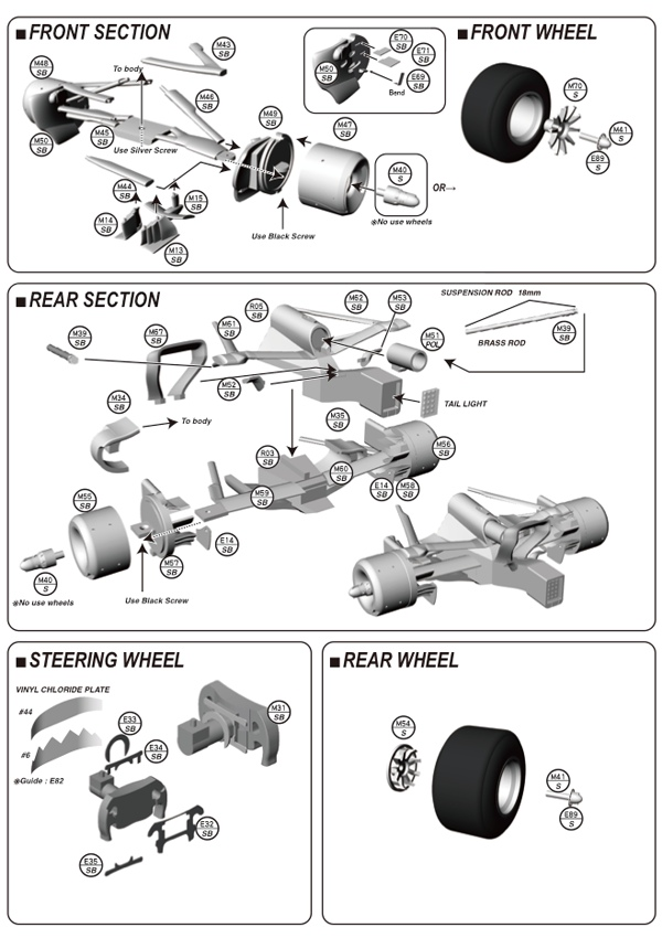 1/20 F1 W06 HYBRID  Japanese GP 2015<br>MONOPOST 【Multimedia Kit】