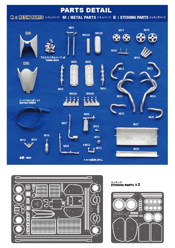 1/20 Type 91 #11 MONACO GP 1982 CONVERSION KIT for EBBRO<br>STUDIO27 【Convesion Kit】