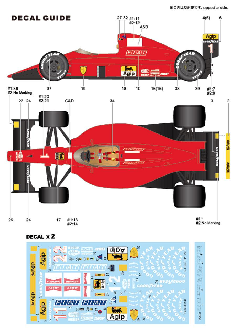 1/20 641 Brazil GP 1990<br>for TAMIYA F1-89<br>STUDIO27 【Conversin Kit】
