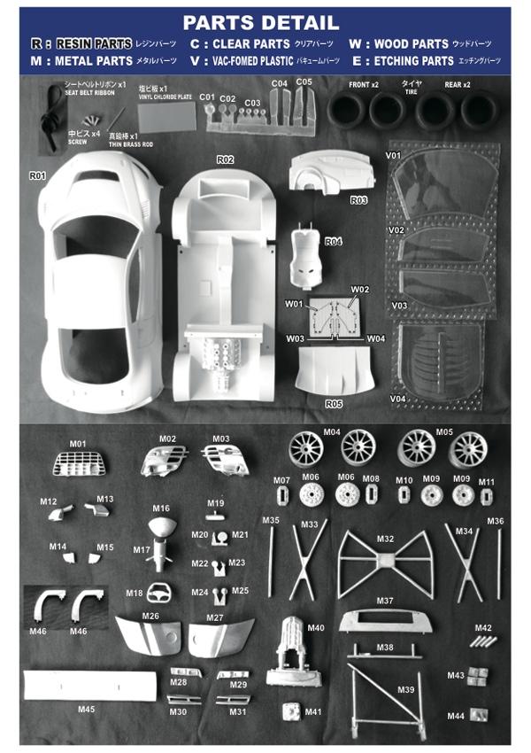 1/24 R8 spa 2013<br>STUDIO27 【Multimedia Kit】