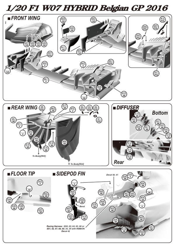 1/20 F1 W07 Hybrid Belgian GP 2016<br>MONOPOST 【Multimedia Kit】