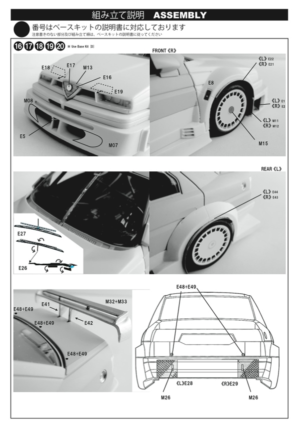1/24 155 V6 T1 #18 DTM 1994 conversion kit <br>for TAMIYA<br>STUDIO27 【Conversion Kit】