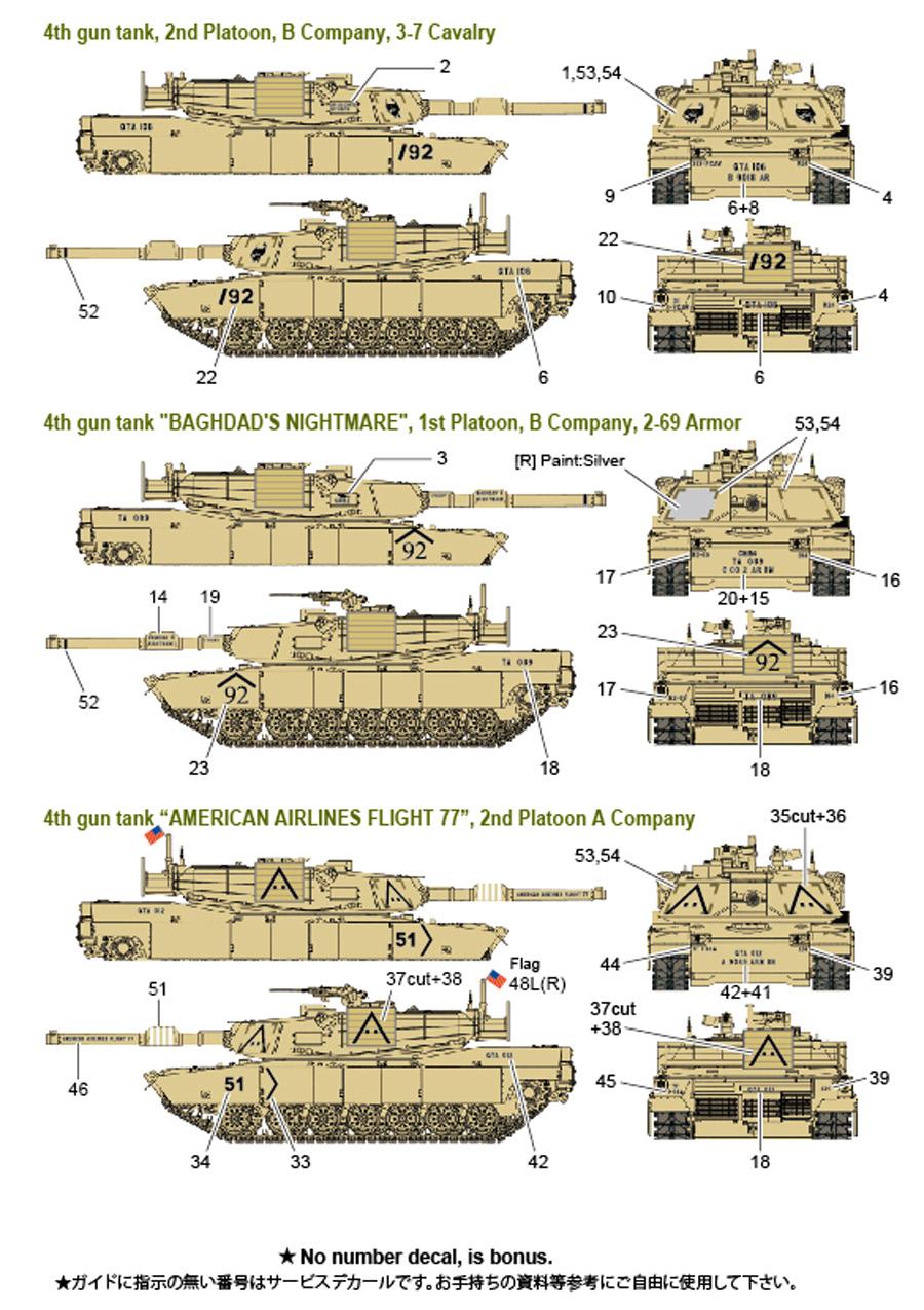 1/35 U.S.M1A1 ABRAMS<br> DECAL SET [2]<br>FOX MODELS