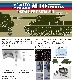 1/35 M10 ACHILLES DETAIL UP PARTS SET(Armour roof & Hedgerow Cutter)<br>FOX MODELS