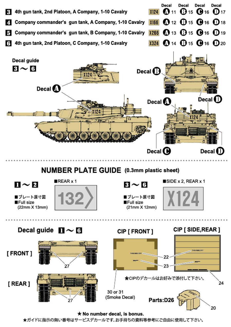 1/35 U.S.M1A1 ABRAMS<br> DECAL SET [3]<br>FOX MODELS