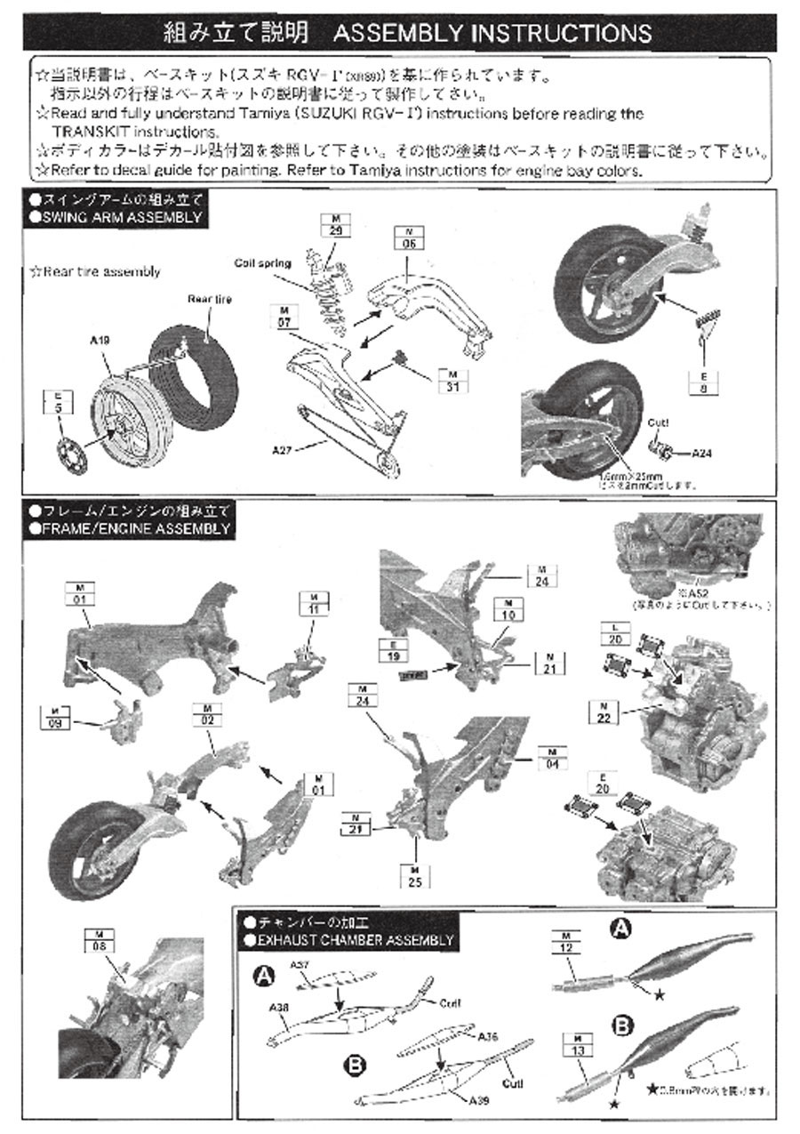 1/12 RGV-Γ (XR-79) WGP 1993  CONVERSION KIT<br>for TAMIYA RGVΓ(XR89)<br>STUDIO27 【Convesion Kit】