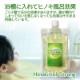 ヒノキチオールストロング 200ml ヒバ抽出 天然成分100% 除菌 抗菌 抗ウイルス 防虫防ダニ 快適睡眠対策