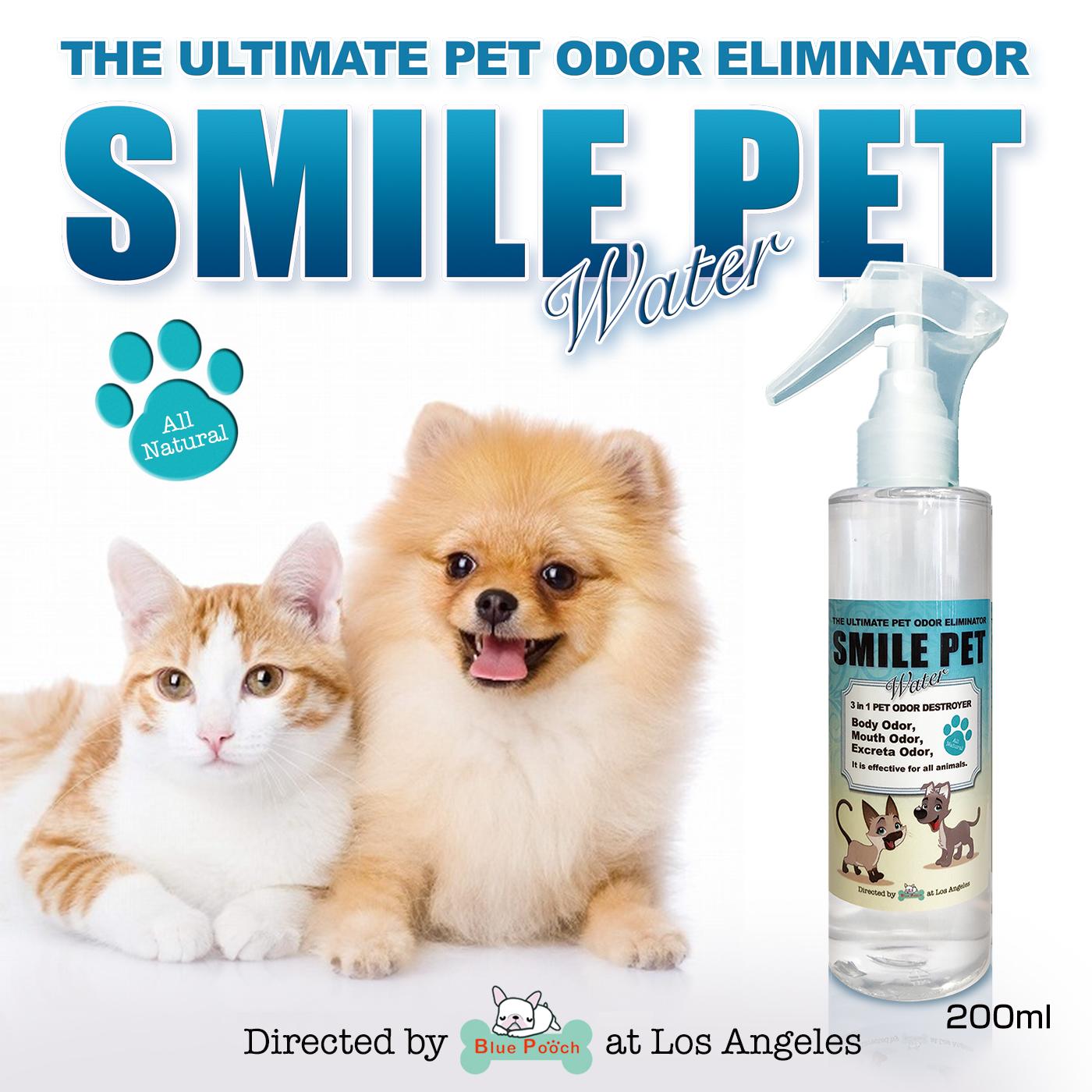 スマイルペットミスト200ml ペットの身体の中から消臭するミネラルイオン水 「口臭」「体臭」「便臭」など、ペットの嫌な臭いに!
