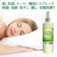 ヒノキチオールストロングミスト 200ml ヒバ抽出 天然成分100% 除菌 抗菌 抗ウイルス 防虫防ダニ 快適睡眠対策