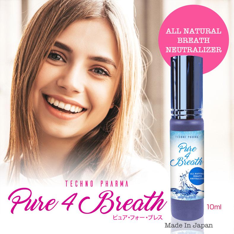 ピュアフォーブレス5本セット 口臭・体臭・加齢臭が消える!口臭ケア 口臭対策 口臭予防…