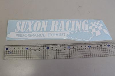 SUXONステッカー 【パターン2】 (中サイズ)