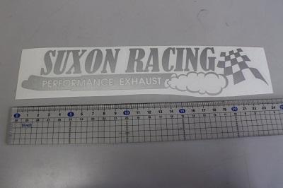 SUXONステッカー 【パターン2】 (小サイズ)