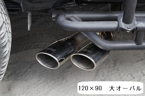 125ハイラックス 車検対応サイド出し 39マフラー【前・後期モデル対応】