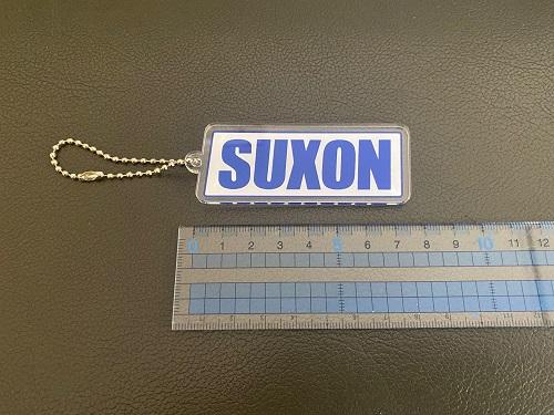 SUXONアクリルキーホルダー