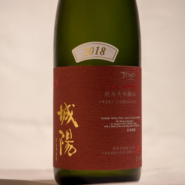 城陽 純米大吟醸40(山田錦)