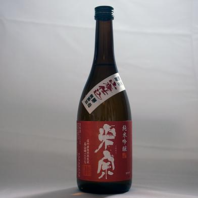 米宗 山廃美山錦純米吟醸酒