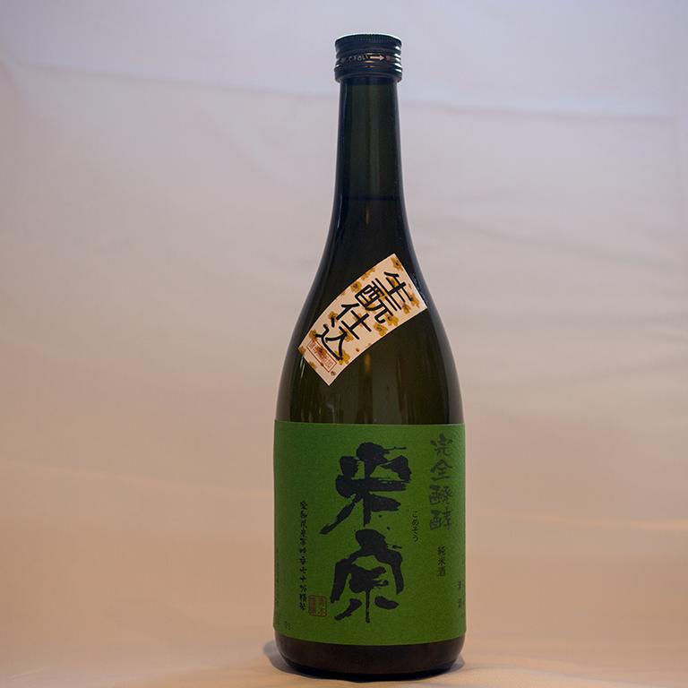米宗 生もと 夢吟香純米酒