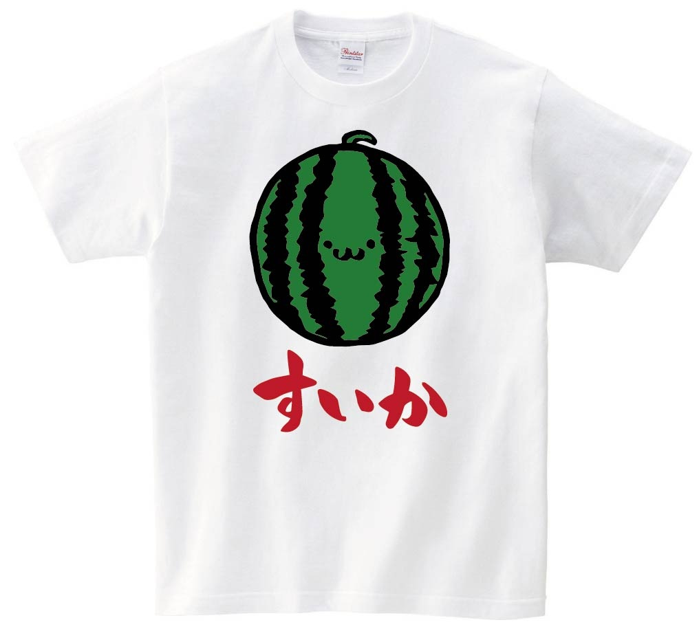 すいか スイカ 西瓜 野菜 果物 筆絵 イラスト カラー 半袖Tシャツ