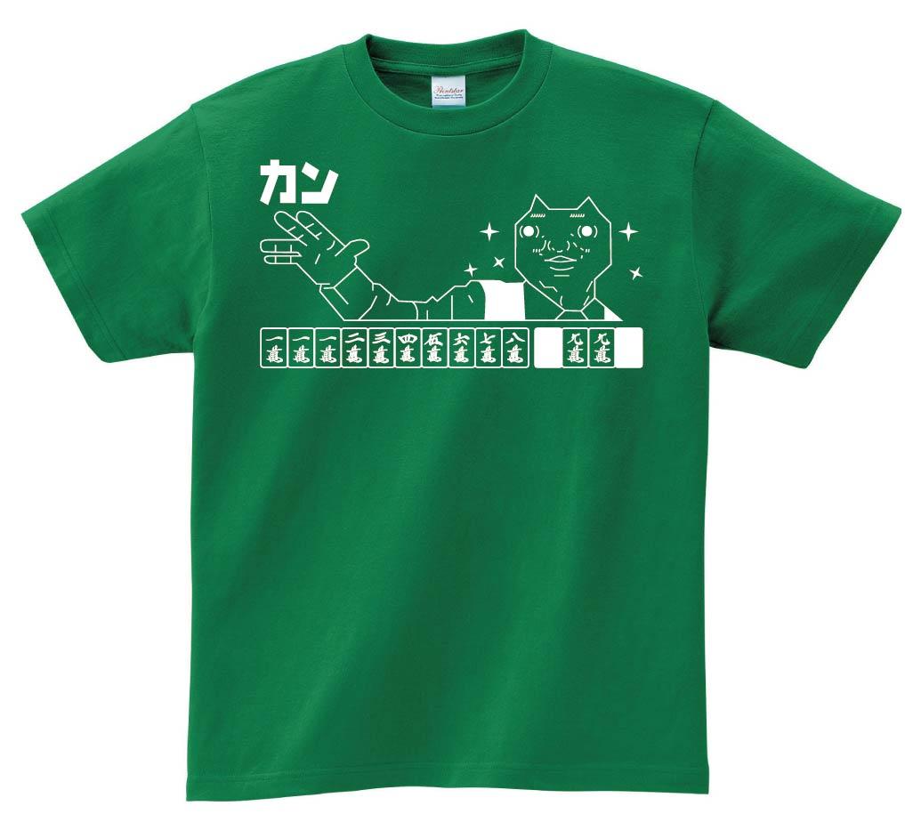 ダディクール 麻雀 カン 半袖Tシャツ