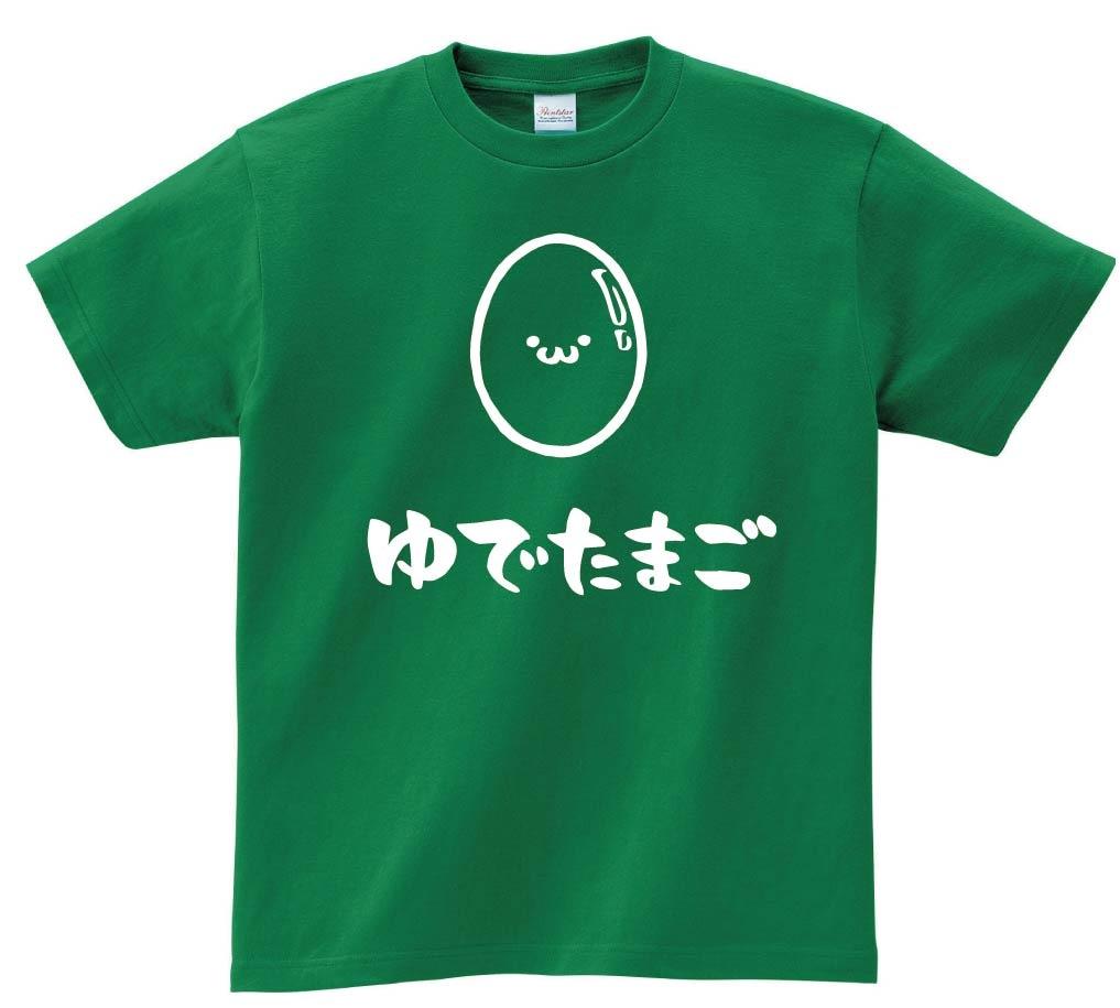 ゆでたまご ゆで卵 卵料理 食べ物 筆絵 イラスト 半袖Tシャツ