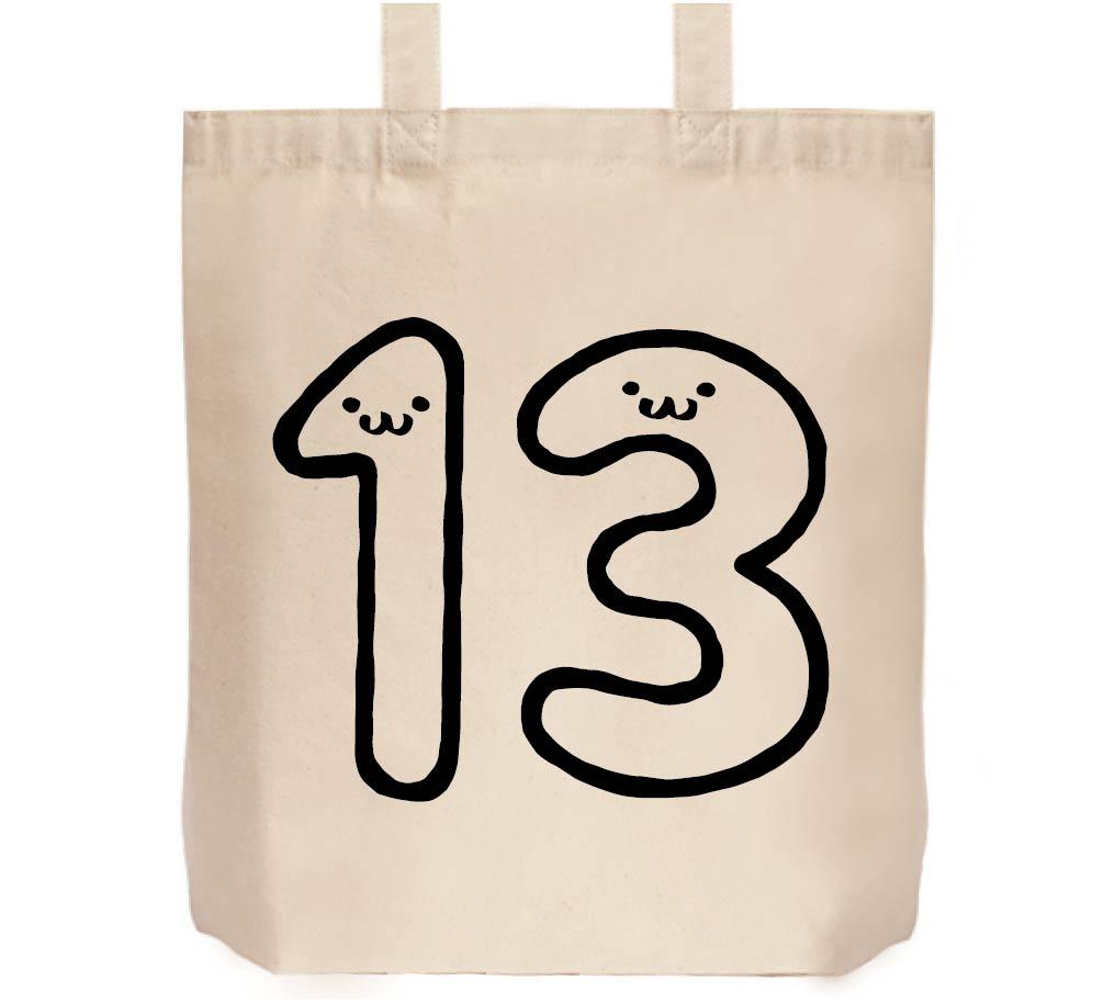 13 じゅうさん 十三 thirteen 数字 ナンバー 記号 文字 筆絵 イラスト トートバッグ